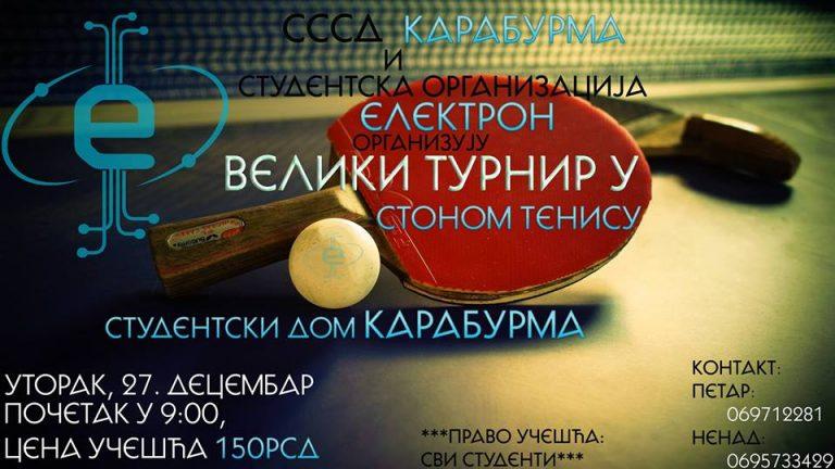 турнир у стоном тенису