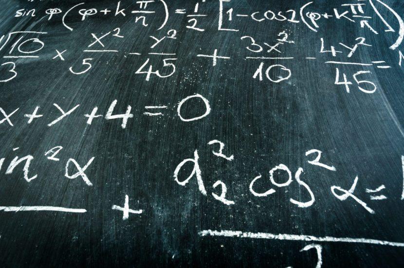 Завршено снимање Математике